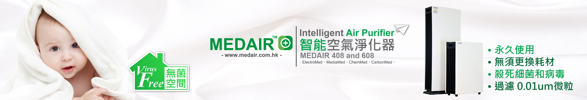 Blueair air cleaner Blueair air purifier Hong Kong HK